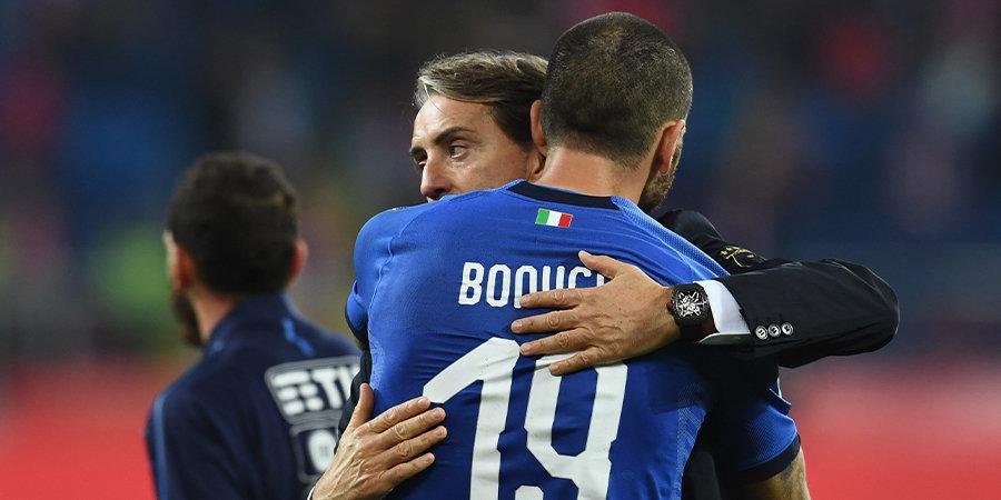 В полуфинале Лиги наций Италия сыграет с Испанией, Бельгия – с Францией
