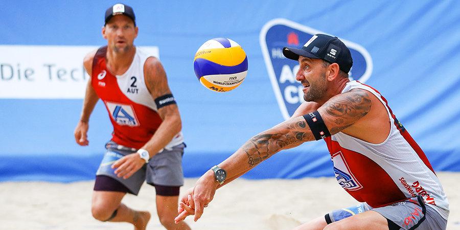 Как нудисты помогли популяризовать пляжный волейбол, и зачем в пляжном футболе «ножницы». Самый летний гид «Матч ТВ»