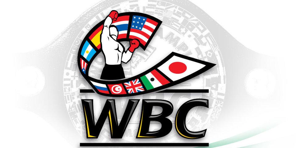 WBC разыграет «бриллиантовые» пояса