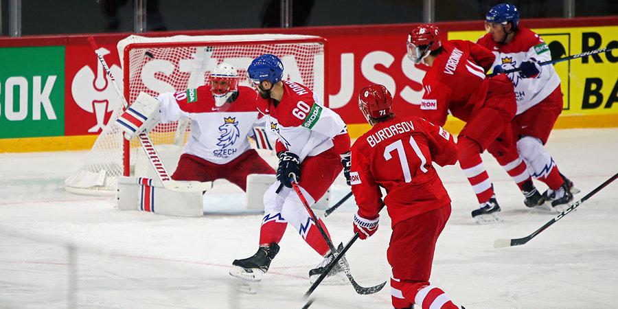 Россия вырвала победу над Чехией на старте чемпионата мира