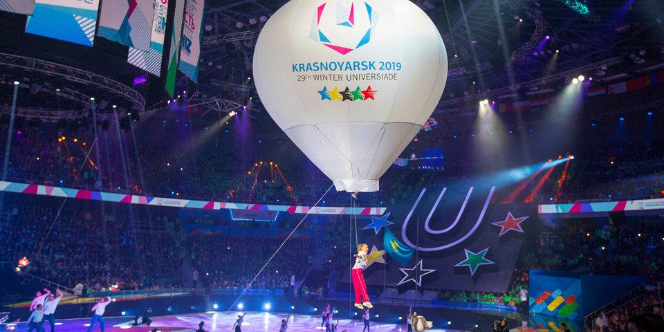Презентация медалей Универсиады-2019 состоится 15 ноября в Москве