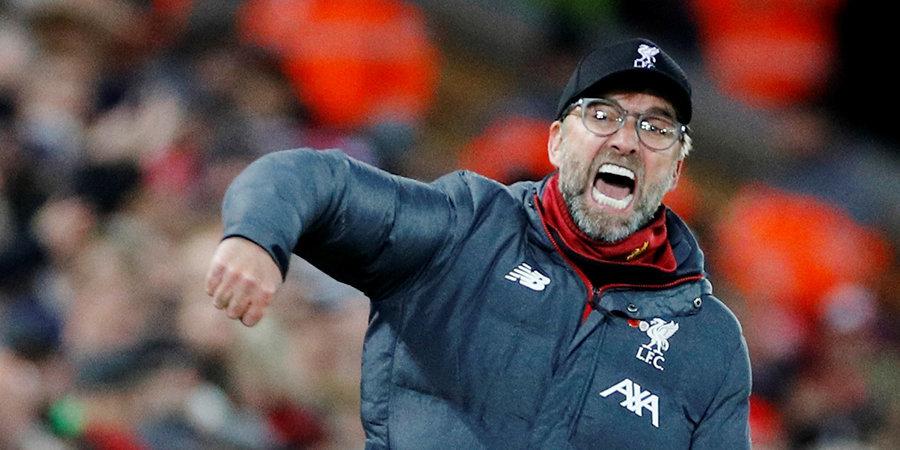 Клопп уже в восьмой раз обыграл Гвардиолу — это не случайно. Разбираем игру «Ливерпуль» — «Манчестер Сити»