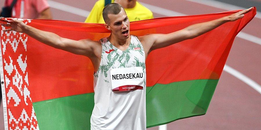 Партнер Тимановской по сборной Белоруссии призвал спортсменку не возвращаться на родину