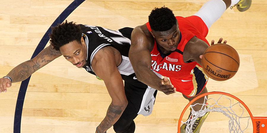 Уильямсон и Уайт признаны новичками месяца в НБА