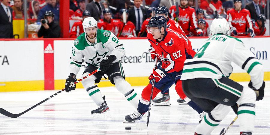 Возвращение Кузнецова, первые очки Радулова и теннисный гол Ковальчука. Обзор дня НХЛ