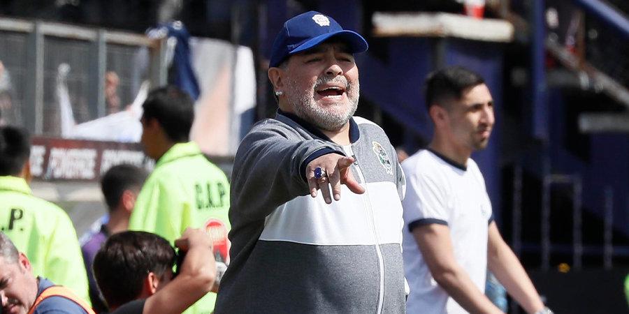Марадона ушел с поста наставника «Химнасии» спустя 2,5 месяца после назначения