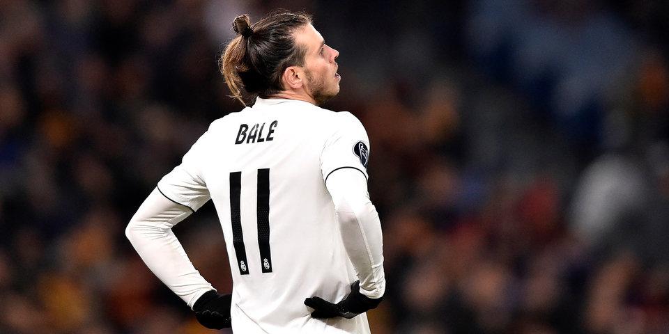 СМИ: Бэйл прибыл на матч против «Брюгге» после стартового свистка