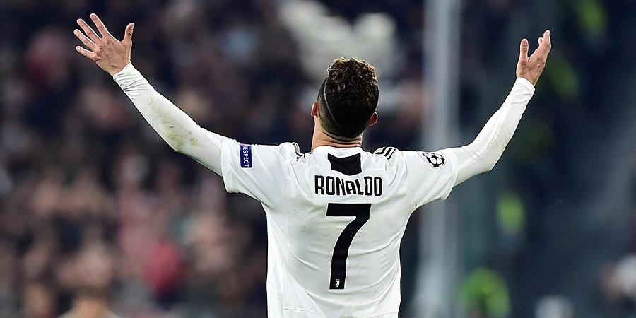 Роналду забил сотый мяч головой на клубном уровне