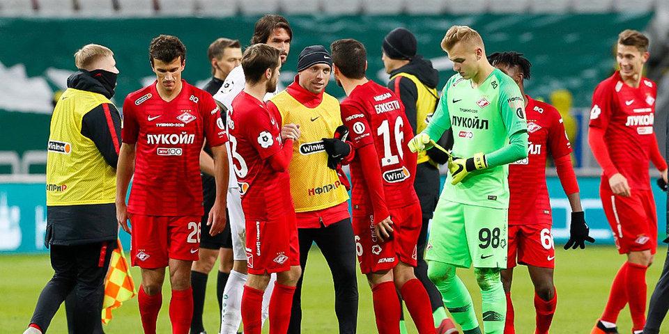 «Спартак» впервые в российской истории проиграл четыре домашних матчах подряд