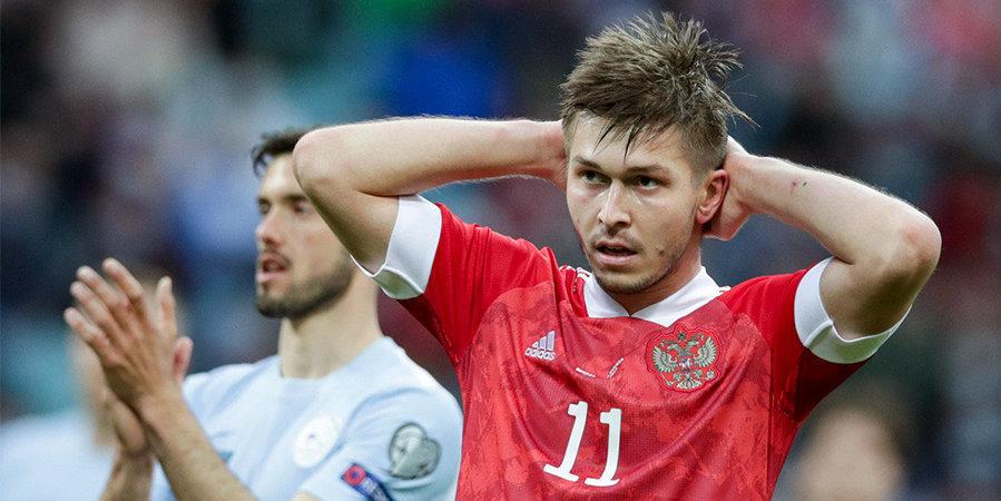 Жемалетдинов не сыграет с Хорватией — и это большая проблема для сборной. На старте сезона он один из лучших в РПЛ