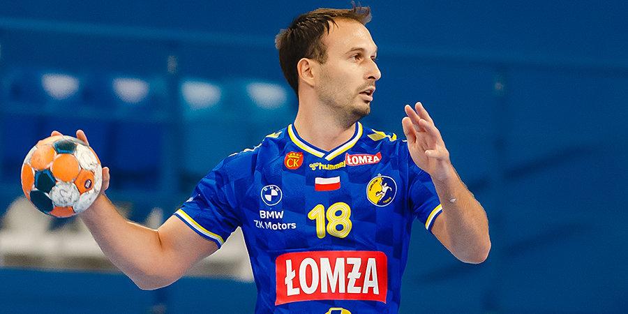 Польский «Кельце» стал соперником минского СКА по финалу Кубка «Матч ТВ»