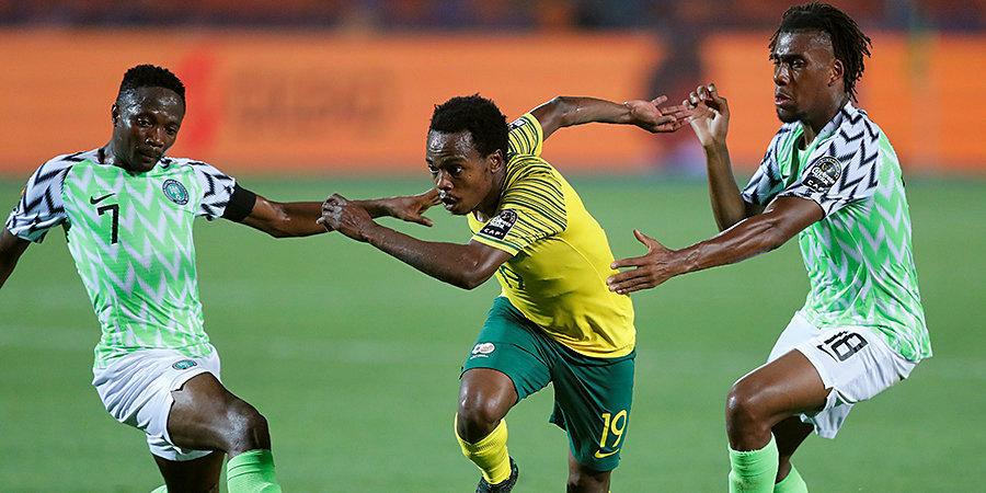 VAR, победный мяч на 89-й минуте и праздник Мане и Мусы. Лучшие моменты четвертьфинальных матчей Кубка Африки