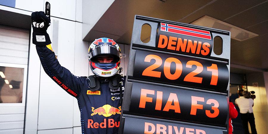 Хаугер в Сочи досрочно стал чемпионом «Формулы-3»
