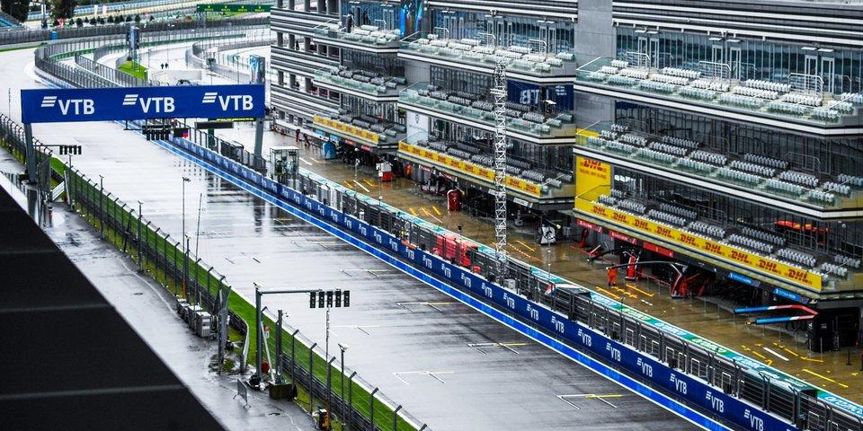 Гонка «Формулы-1» будет приоритетом в случае непогоды в Сочи 26 сентября