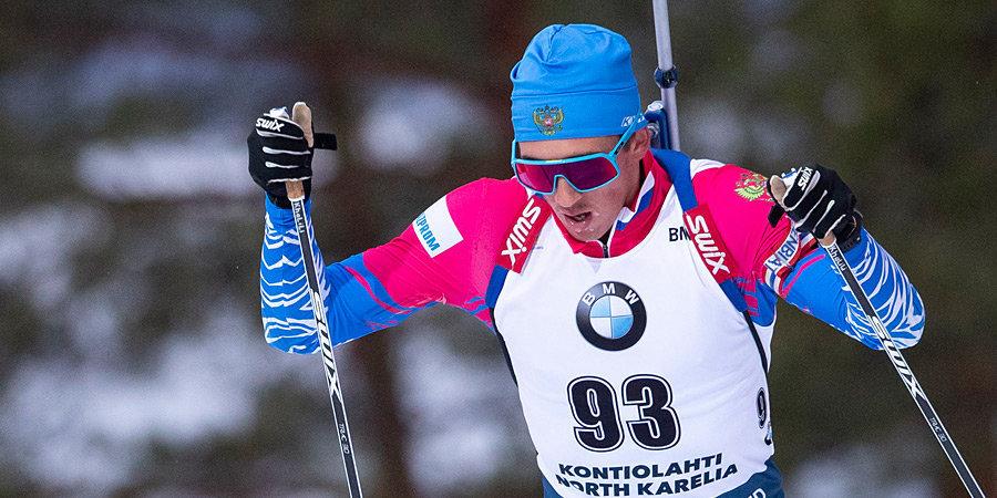 Белозеров рекомендовал включить Халили в состав сборной России на ЧМ