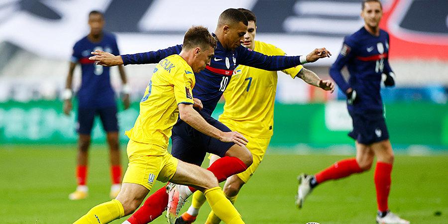 Украина удержала ничью в матче с Францией (видео)