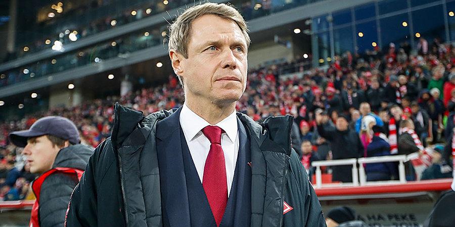 Измайлов и Родионов покинут «Спартак», Кононов будет формировать состав команды на следующий сезон