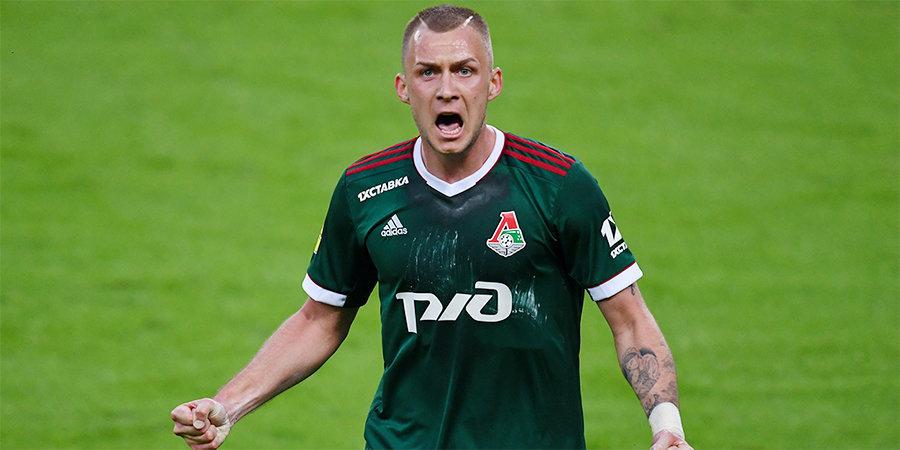 12 футболистов из России, которые могут уехать в Европу. Пятеро — уже после Евро-2020