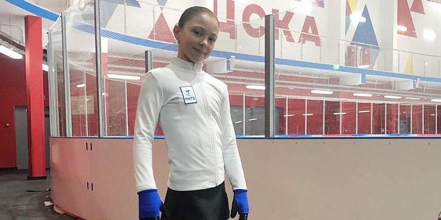 Софья Самоделкина: «Работали над тройным акселем по 4 часа в день. По 500 двойных получалось»