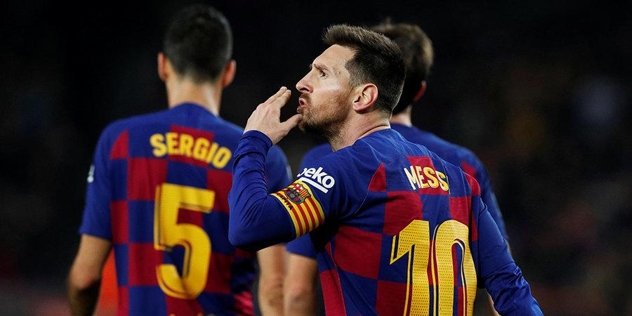 TyC Sports: Месси останется в «Барселоне» до окончания контракта