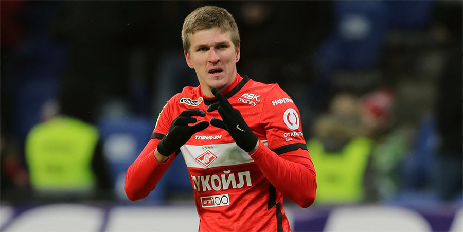 Александр Соболев: «После возвращения из сборной в клубе тяжело эмоционально»