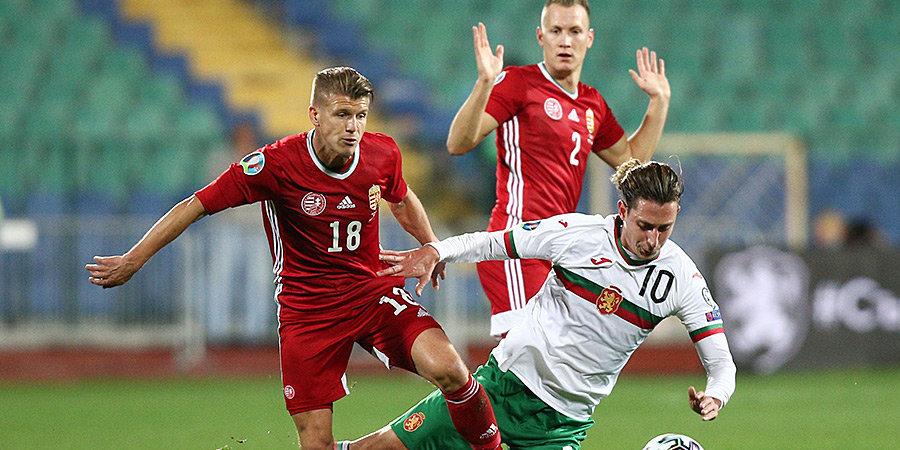 Венгрия прошла Болгарию в отборе на чемпионат Европы