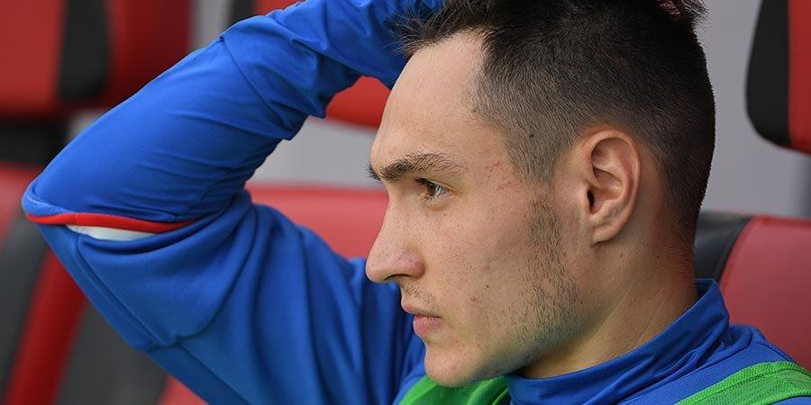 «Витесс» пожелал удачи Караваеву в дебютном матче Лиги чемпионов