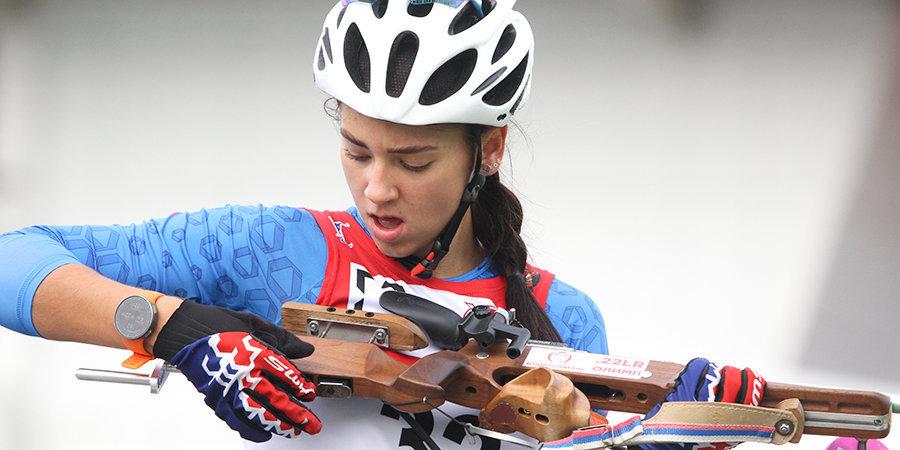Гореева выиграла суперспринт на летнем ЧМ по биатлону