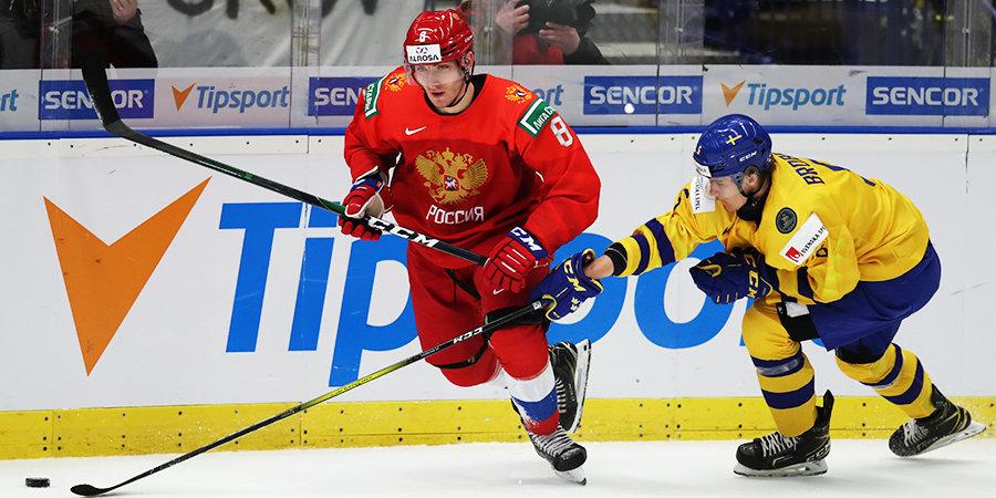 В сборной Швеции назвали «полной лажей» голы России в полуфинале МЧМ