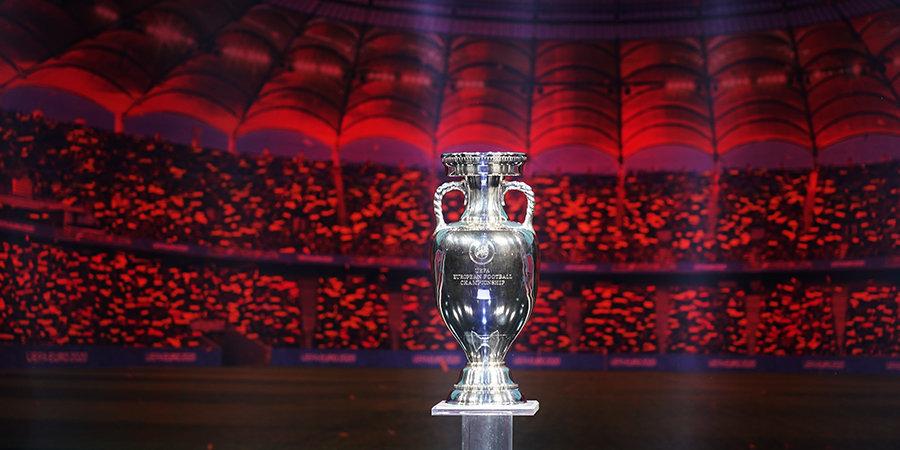 На матчи Евро-2020 в Риме будут допущены зрители