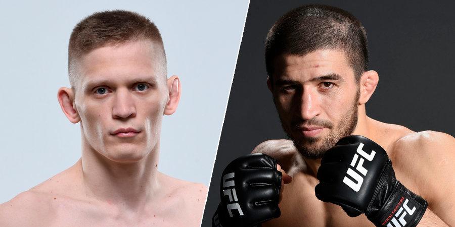 «Когда-то я болел за него». Хабилов vs Хандожко — UFC проводит первый бой между россиянами