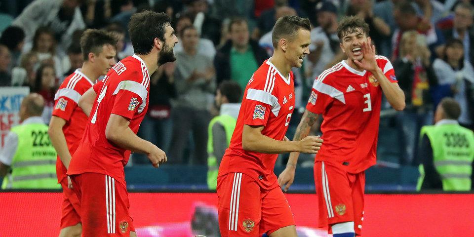 Сборная России обратилась к болельщикам перед матчем с Германией