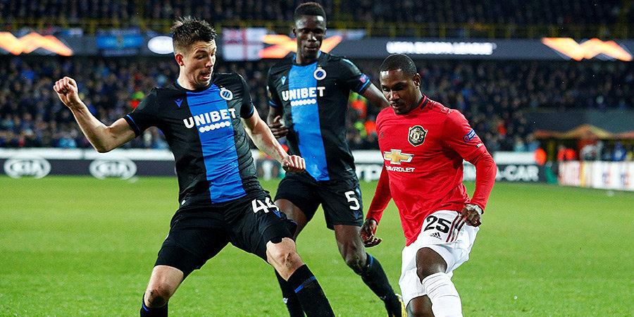 «Манчестер Юнайтед» в гостях не смог обыграть «Брюгге» в первом матче 1/16 финала Лиги Европы