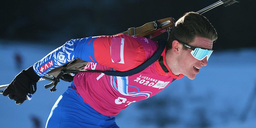 Россиянин Иродов — трехкратный чемпион мира по биатлону среди юношей