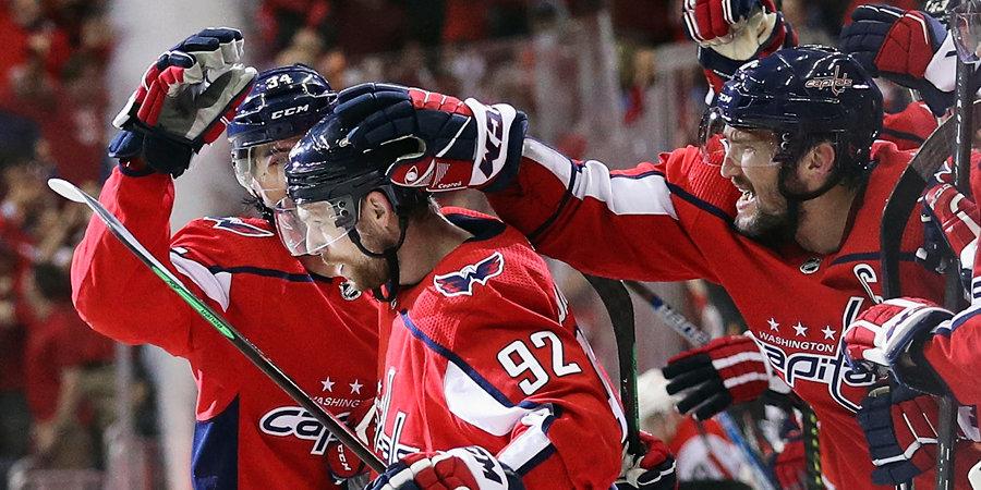 «Мы преодолеем это вместе, как настоящая семья». Пока НХЛ решает судьбу Кузнецова, «Вашингтон» стоит за него горой
