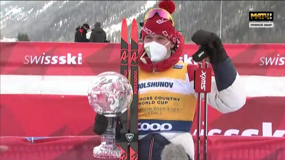 Большунов — с Кубком мира, Якимушкин и Ступак — вторые в общем зачете. Кубковый сезон в лыжах завершен