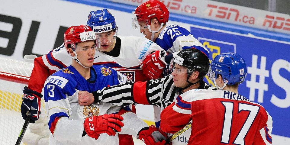 Сборная России стартовала на молодежном ЧМ с поражения от Чехии