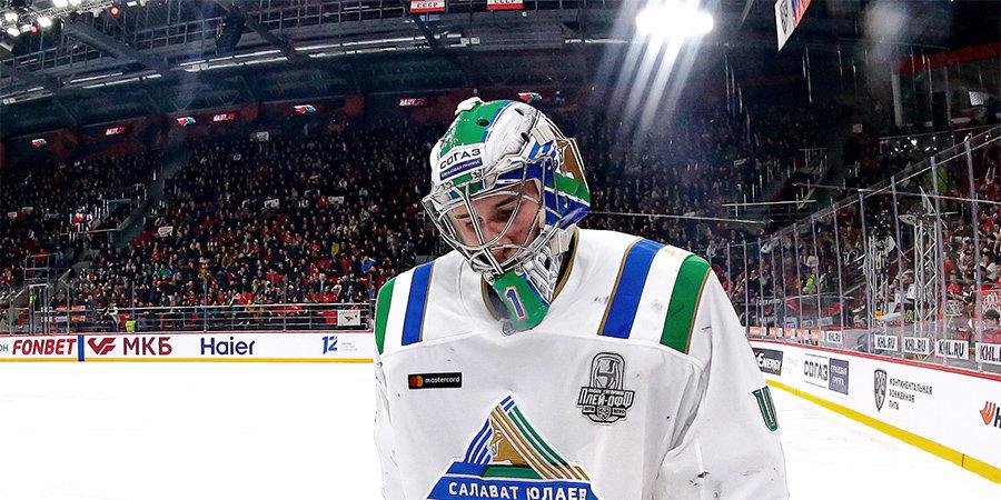 Андрей Кареев: «Еду в Финляндию развиваться, прогрессировать и наслаждаться хоккеем»