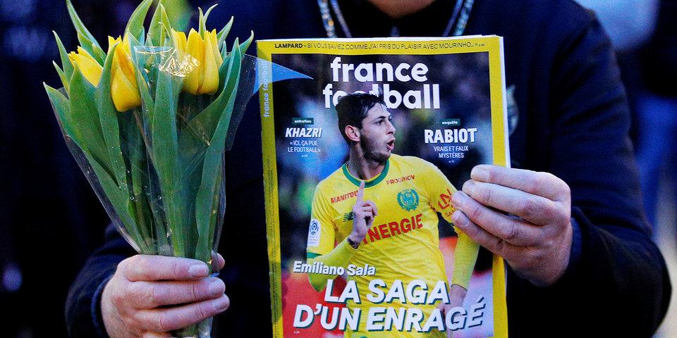 «Нант» подал жалобу на «Кардифф» в ФИФА по трансферу погибшего Салы