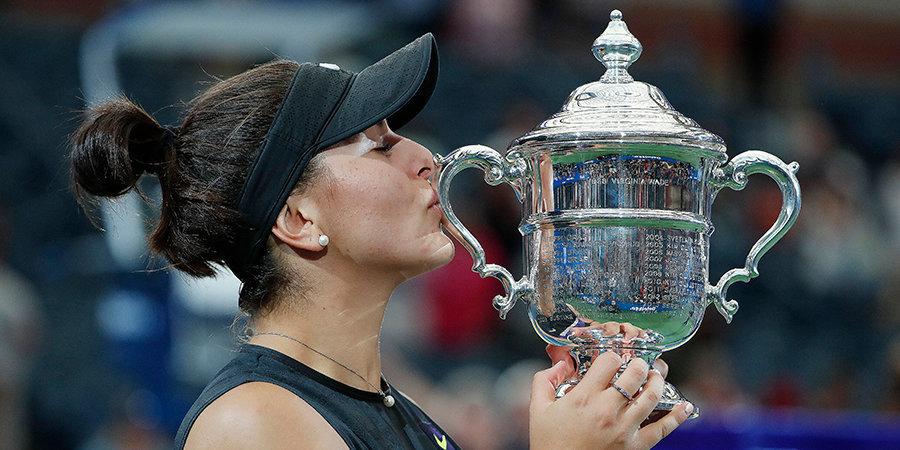 Состоялась жеребьевка Итогового турнира WTA