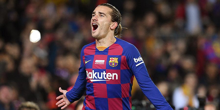 «Барселона» вышла в 1/8 финала Кубка Испании, вырвав победу у команды из третьего дивизиона в компенсированное время
