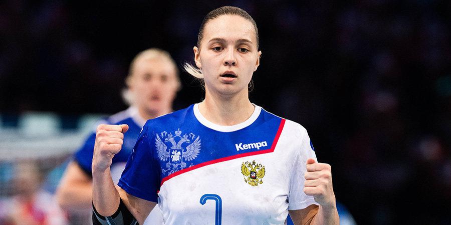Сборная России одержала вторую победу на чемпионате мира