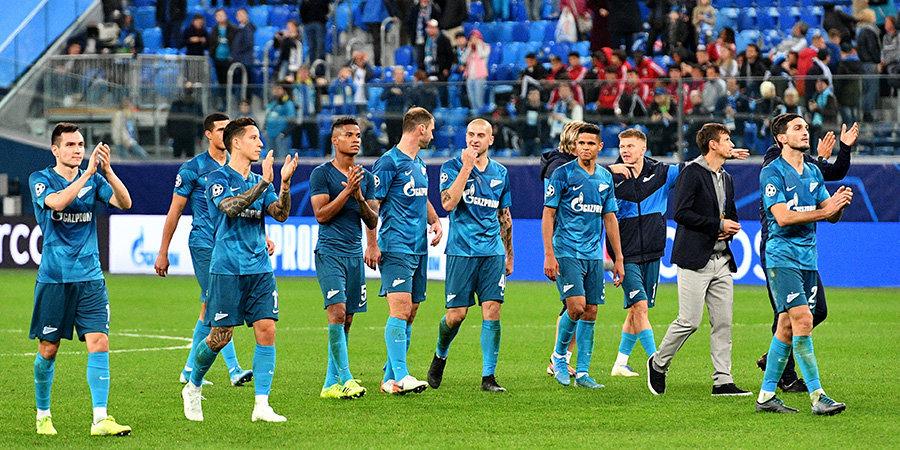 Фанаты «Зенита» во время матча покинули трибуну в знак протеста