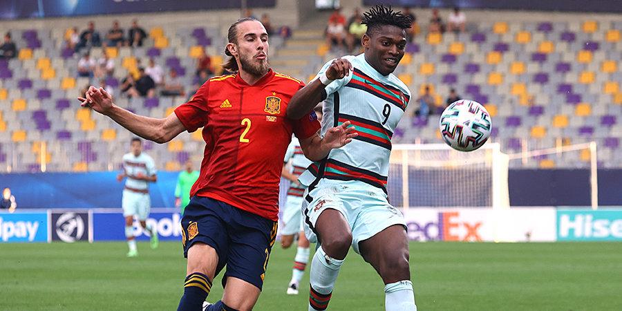 Сборная Португалии обыграла Испанию и вышла в финал молодежного ЧЕ