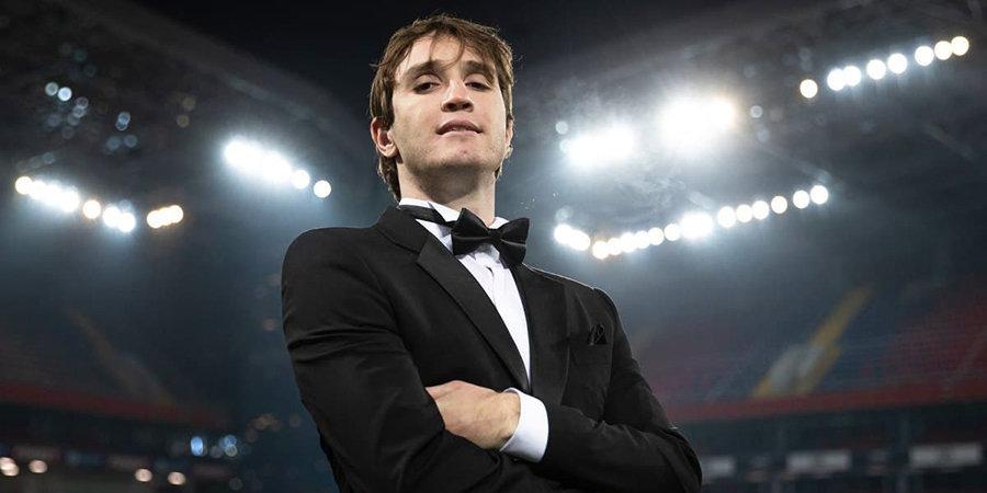 ЦСКА показал Фернандеса в смокинге после получения награды «Джентльмен года»
