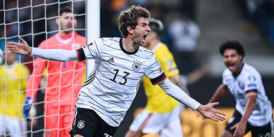 Гол Мюллера принес сборной Германии волевую победу над Румынией