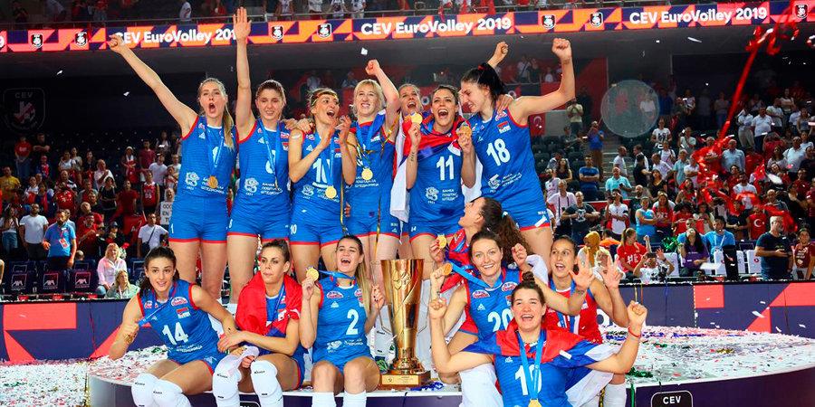 Сборная Сербии на тай-брейке стала чемпионом Европы, Италия — бронзовый призер