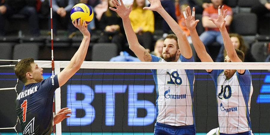 «Кузбасс» сыграет с казанским «Зенитом» в финале Суперлиги