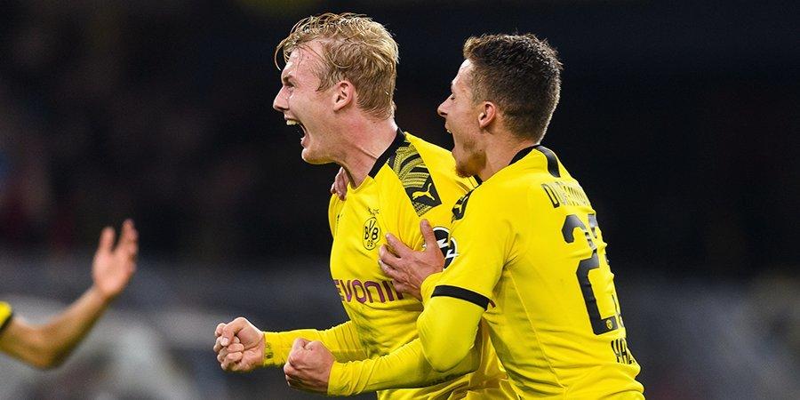 «Арсенал» хочет усилиться хавбеком дортмундской «Боруссии» Брандтом