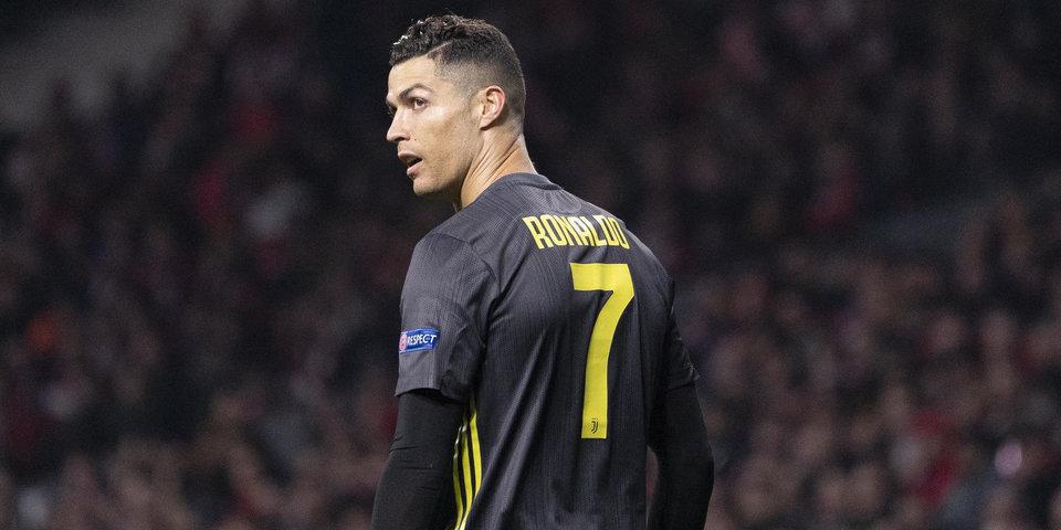 Роналду получит отдых перед ответным матчем ЛЧ против «Атлетико»